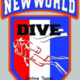 Profile picture for user Dive New World-台灣帶福新樂園