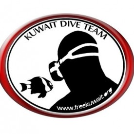 Profile picture for user kuwaitdiveteam